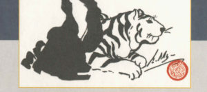 Akong Rinpoche: Den Tiger zähmen (Header)