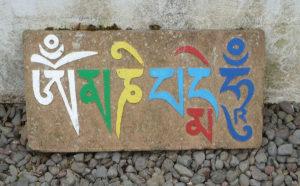 Mani-Stein in Samye Ling